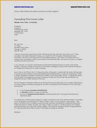Short Cover Letter Sample Inspirational How To Email A Resume 13
