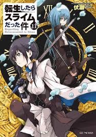 Tensei Shitara Slime Datta Ken Light Novel Volume 6 Hero Awakening Tensei Shitara Slime Datta Ken Wiki Fandom