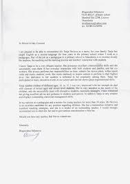 Babysitter Reference Letter Sample Images - Letter Format Formal Sample