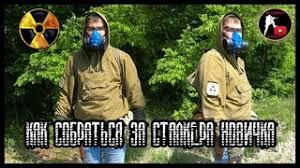 Видеозаписи HEADSHOT AIRSOFT Страйкбол | ВКонтакте