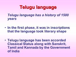 essay writing in telugu language language essays