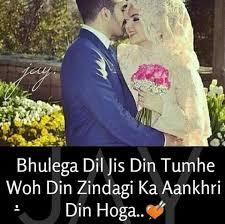 love for whatsapp sad love dp hindi