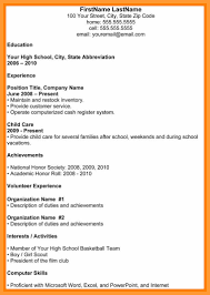 10 High School Graduate Resume Examples Cover Letter