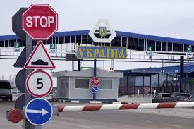 Пограничный умысел Зачем на самом деле Молдове устанавливать  Зачем на самом деле Молдове устанавливать таможенные посты на украинско приднестровской границе