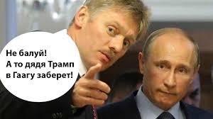 Трамп і Путін можуть провести переговори на наступному саміті G20, - Кремль - Цензор.НЕТ 4171