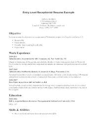 Reception Cover Letters Receptionist Cover Letter Samples Examples Receptionist