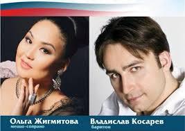 В Улан-Удэ пройдет концерт «ДУША МОЯ, РОССИЯ» в ...