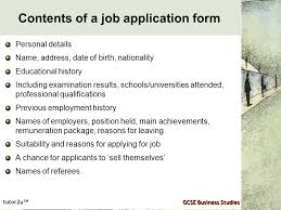 Reason For Leaving Job On Application Form Tutor2u Recruitment Selection Tutor2u Gcse Business