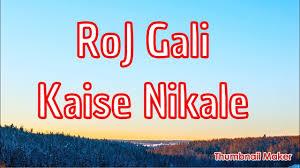 Gali Chart 2014 Satta King Gali Disawer Faridabad Gaziabad Pass Everyday
