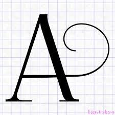 アルファベットの書き方 英語 英語レタリング