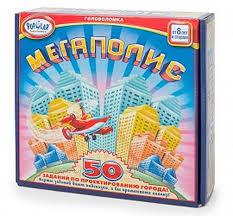 Настольная игра-<b>головоломка Мегаполис</b>. Utopia, 560 грн ...