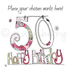 Personalised 50th Birthday Card Personalised 50th Birthday Cards