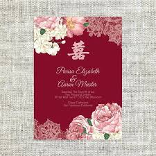 Wedding Invitation Card Template Chinese Wedding Card Printable Editable Wedding Invitation Card By