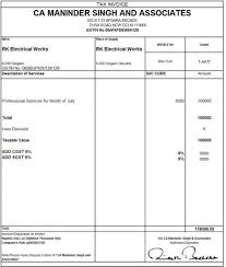 Basic Invoice Template Microsoft Word Free Sample Invoice Templates And Word With Basic Plus Printable