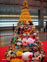 Unusual Christmas Trees- Stuffed Toy - Dump A Day