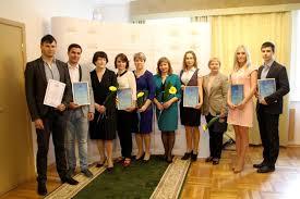 В парламенте наградили победителей Конкурса дипломных работ  В парламенте наградили победителей Конкурса дипломных работ Молодые будущему Карелии