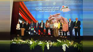 مؤسسة حياة كريمة: التبرع بـ 218 ألف جنيه خلال المؤتمر الثاني للكيانات  المصرية في الخارج