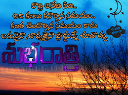 Good Night Images Hd For Friendslove Quotes In Englishhinditelugu