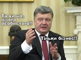 Суд відпустив під заставу небезпечних злочинців, які грабували столичних бізнесменів на мільйони гривень, - Крищенко - Цензор.НЕТ 5691