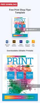 Free Print Shop Flyer Flyer Template Free Flyer Templates