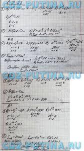 ГДЗ решебник самостоятельные работы по алгебре класс Александрова 19