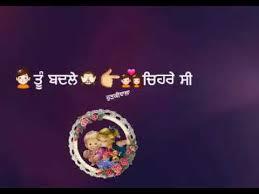 whatsapp status in punjabi song