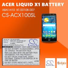 High Quality Acer Liquid X1, S53 ...