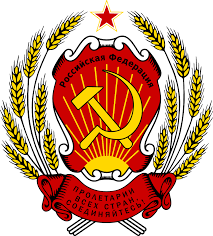 Congreso de los Diputados del Pueblo de Rusia
