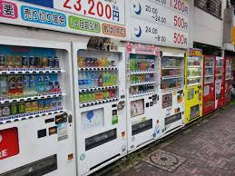 Japan Vending Machine Underwear Custom 48 Wacky Inventions In Japan