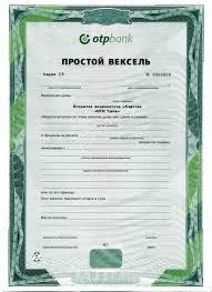 Отчет по производственной преддипломной практике в ОАО ОТП Банк  Приложение В