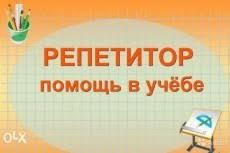 Создаю эксклюзивные презентации эссэ рефераты сочинения  Создаю эксклюзивные презентации эссэ рефераты сочинения доклады 5 ru