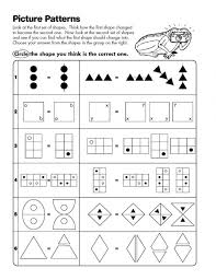 Critical Thinking Worksheets For 1St Grade Worksheets for all ...