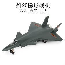 彩珀儿童玩具飞机歼20战斗机飞机模型歼二十合金飞机回力声光