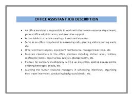 Sample resume for office assistant position
