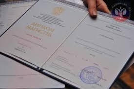 Дипломы вузов клонов в ОРДЛО какое будущее ждет студента  Кроме того Министр образования и науки Украины Лилия Гриневич заявила что те студенты которые раньше не перевелись в вузы переехавшие из оккупированного