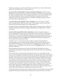 the matrix u s constitution 14 loans