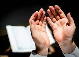 Arefe günü bin İhlas suresi okumanın fazileti nedir? Kurban Bayramı  arifesinde yapılacak ibadetler nelerdir?