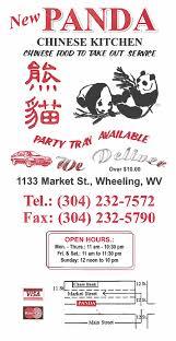 Panda Chinese Kitchen Menu, Menu For Panda Chinese Kitchen ...
