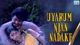 P. Chandrakumar Uyarukm Njan Nadaake Movie
