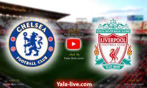 نتيجة مباراة ليفربول وتشيلسي اليوم في الدوري الإنجليزي بتاريخ 2021-08-28 -  Yalla Live