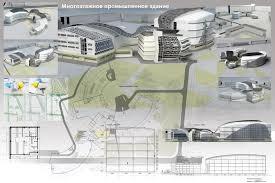 Резюме архитектор дизайнер высшее образование зарплата от   jpg Посмотреть 111 кб Универсальное промышленное здание