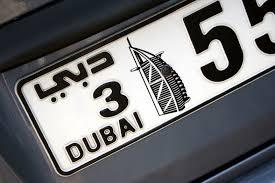 it s all digital renew your car registration