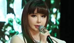 Pop Charts 2019 Park Bom Charts No 1 In 11 Different Countries Itunes K Pop