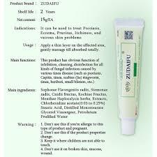 Skin Problems China Creams Psoriasis Dermatitis Eczema Treatment ...
