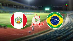 مشاهدة مباراة البرازيل وبيرو في بث مباشر ببطولة كوبا أمريكا 2020 - ميركاتو  داي