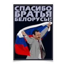 """Плакаты c дизайнерскими принтами """"Города и страны"""" - <b>Printio</b>"""