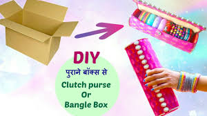 क र डब र ड स पर स य च ड य क ब क स diy bangles box clutch purse recycling a cardboard box craft