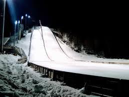 Eine wahrlich slowenische party der sonderklasse kann man jedes jahr beim saisonfinale im wunderschön gelegenen skiort planica in slowenien erleben. Planica Twitter Search