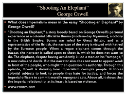 shooting an elephant and other essays themes shooting an george orwell shooting an elephant essay