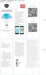 Ihip Color Changing Light Bulb 5b283bt Bluetooth Smart Led Speaker Light User Manual